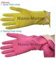 nmsafety hogar guantes de látex o spray flocado de inmersión a prueba de agua guantes de trabajo