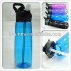 high quality sports water bottles,700ml BPA free