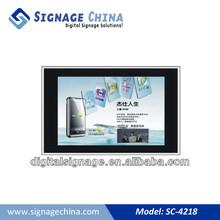 42'' Wall Mount Digital Signage Flat LCD Panel Monitor