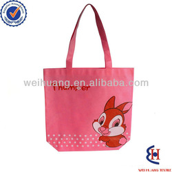 High quality luxury paper printed shopping bag
