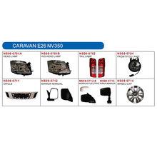 NISSAN CARAVAN E26 NV350 auto lamp and body parts