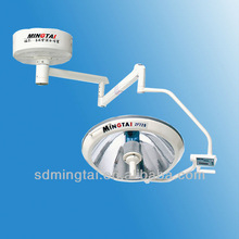 Innovating product 2013 to export dental ceiling shadowless operation lamp