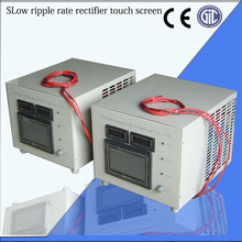 low ripple rate rectifier touch screen