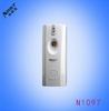 Mini Electirc Perfume Dispenser with Refill