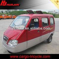 HUJU 200cc enclosed motor tricycle / truck passenger tricycle / enclosed motorcycle for sale