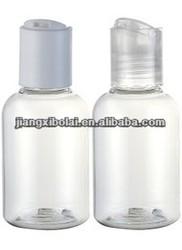 50ml shampoo bath gel conditioner body lotion shampoo