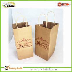 custom logo kraft cardboard packaging wine paper bag
