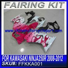 For KAWASAKI NINJA 250 2008-2012 carenados PINK FLAME FFKKA001