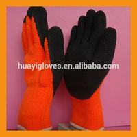 Arctic Winter Work Glove