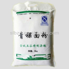10kg 20kg wheat flour packaging bag in plastic pp woven