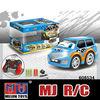 happy new year 2015 wl toys rc car