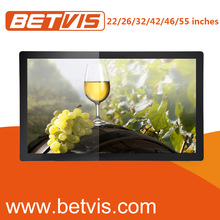 19-65 inch vertical lcd advertising display