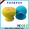 2014 China Supplier Mini Bluetooth wireless Speaker
