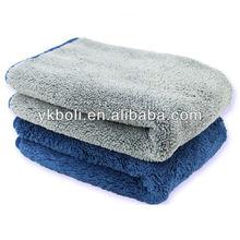 Ribbon Edge Plush Microfiber Towels 40cmx50cm 600gsm B043