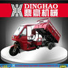 Dinghao hydraulic 250cc motorcycle