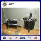New Hot Auto Parts Purlux for Suzuki Alto7103