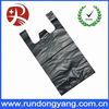 Degradable plastic vest carrier bag for grocery or garbage
