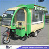 2015 Shanghai JX-FR220GH Hot Selling mobile electrical scooter cycle food van