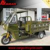 HUJU 175cc trimotor / 300cc moped / 300cc motor scooter for sale