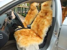 lamb fur cape for car seats