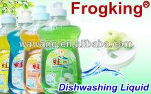 Frogking Tableware/Fruit/Vegetable/Plate Liquid Dishwash Detergent