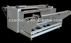 non-woven automatic slitting machine