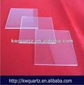 de vidrio de cuarzo placa en el laboratorio de donghai kaiwang jiangsu