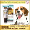 Budle'Budle Waterless Toothpaste for Dogs and Cats