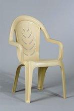 2012 Outdoor Plastic Chair