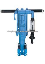 Pneumatic Tools machine Y19A Rock Drill air leg
