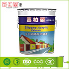 The latest Water Base Exterior Asian Paints Emulsion Price List