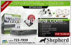 CCTV - Shepherd Digital Video Recorder