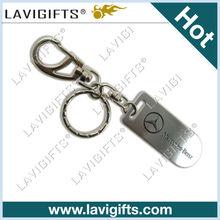 custom car brand keychain / promotional car logo keyring