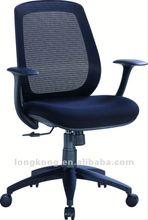 elegant stylish office chair/office furniture/office chair floor mat