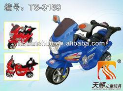 hot salable popular kids three wheels motorcycle---Tianshun