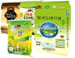 Organic rice Premium (from Korea)