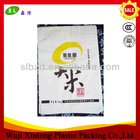 5kg pp non woven bag for rice