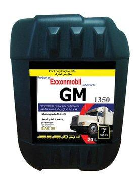 Exxonmobil GM1350 CF 50 monograde mineral oil