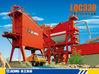 XCMG Asphalt Concrete Mixing Plant LQC320 concrete batch plant for sale