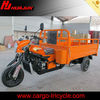 HUJU 175cc 3 wheel chinese motorcycles sale