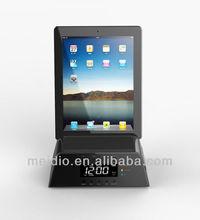 Computer usb flash drive laptop tablet pc speaker