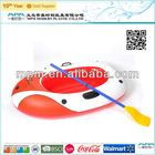 Fashional Kis mini inflatable boat, mini inflatable rowing boat for kids & adults