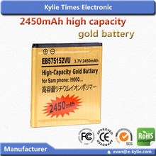 mobile phone battery for iphone battery with 2450mAh capacity for samsung i9000 EB575152VU