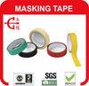 Rice crape masking tape on sale