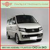 auto assemble plant for mini bus&passenger car &mini van in CKD or SKD