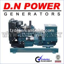 Low Fuel Consumption!!! 37.5KVA/30KW Kubota V3300 Diesel Engine Generator Set