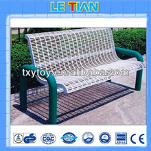 modern leisure bench for sale LT-2121Q