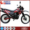 Super wholesale top quality 200cc dirt bike for sale ZF200GY-4