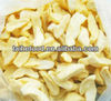 2013 new crop dried Fuji apple quarters with best quality