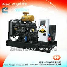 Yangdong 10KVA Dynamo Diesel Generator Potable Generator